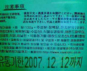 20070322_2205_0000