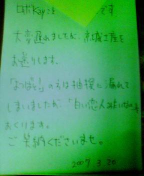 20070322_2232_0000